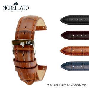 腕時計ベルト バンド 交換 牛革 22mm 20mm 18mm 14mm 12mm MORELLATO BOLLE Y2269480|mano-a-mano