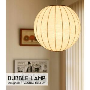 George Nelson ジョージネルソン バブルランプ Bubble Lamp ボールランプ ペ...