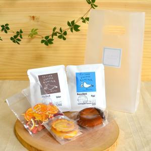 糸島珈琲タイムセット ミニ(A)/ ドリップバッグコーヒー2杯分、季節のフレーバーウォーターミックス1袋、焼き菓子2つ|manpuku-kyusyu