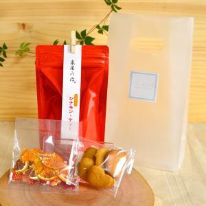糸島ティータイムセット ミニ(B)/ ティー1袋、季節のフレーバーウォーターミックス1袋、焼き菓子1袋|manpuku-kyusyu