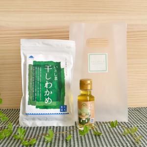 糸島の日常使いちょこっとセット / 乾燥海藻×1袋、糸島ねぎ油47g×1本|manpuku-kyusyu