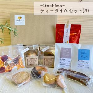 糸島ティータイムセット(A)/ シナモンティー、ドリップバッグコーヒー、季節のドライフルーツ(ウォーターミックス)1袋、蜂蜜キャンディ1袋、焼き菓子4種|manpuku-kyusyu