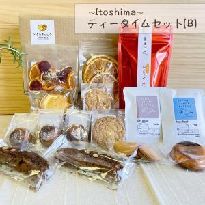 糸島ティータイムセット(B)/ シナモンティー、ドリップバッグコーヒー、季節のドライフルーツ、蜂蜜キャンディ、焼き菓子|manpuku-kyusyu
