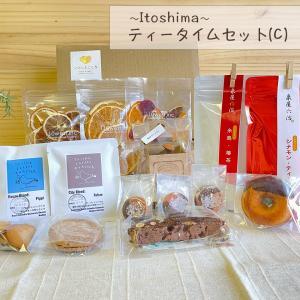 糸島ティータイムセット(C)/ シナモンティー、ドリップバッグコーヒー、季節のドライフルーツ、蜂蜜キャンディ、焼き菓子|manpuku-kyusyu
