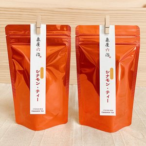 シナモンティー 2袋 糸島産シナモンリーフ100%使用【泉屋六治】 manpuku-kyusyu