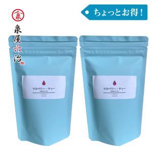 マルベリーティー 2袋 糸島産桑の葉100%使用【泉屋六治】 manpuku-kyusyu
