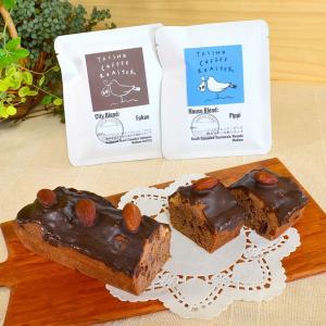 糸島パウンドケーキセット(A)/ パウンドケーキ(チョコレートケーキ)、ドリップバッグコーヒー|manpuku-kyusyu