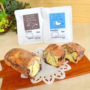 糸島パウンドケーキセット(B)/ パウンドケーキ(マーブルケーキ)、ドリップバッグコーヒー|manpuku-kyusyu