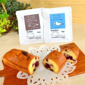 糸島パウンドケーキセット(C)/ パウンドケーキ(フランボワーズケーキ)、ドリップバッグコーヒー|manpuku-kyusyu