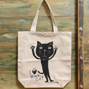 キャンパス地トートバッグ「BlackCat」 猫 三毛猫 ぶち猫 おしゃれ猫 かわいい 糸島 送料無料【のび工房】|manpuku-kyusyu