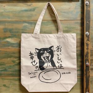キャンパス地トートバッグ「おいしいは幸せ」 猫 三毛猫 ぶち猫 おしゃれ猫 かわいい 糸島 送料無料【のび工房】|manpuku-kyusyu