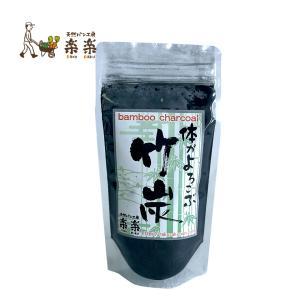 できたてもっちり♪かわいい米粉プチパン キット・3袋(3回分)入り・粉類の計量不要!【天然パン工房楽楽】|manpuku-kyusyu