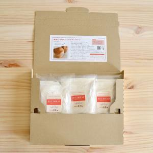できたてもっちり♪かわいい米粉プチパン キット・3袋(3回分)入り・粉類の計量不要!【天然パン工房楽楽】 manpuku-kyusyu 05