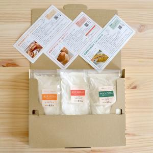 粉類の計量不要!おうちで簡単パンとピザのキット・お試し全種入り・3袋(各1回分)入り【天然パン工房楽楽】|manpuku-kyusyu|12