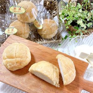 自家製豆乳を使ったお豆腐入りのメロンパン(卵・乳製品不使用)【天然パン工房楽楽】|manpuku-kyusyu