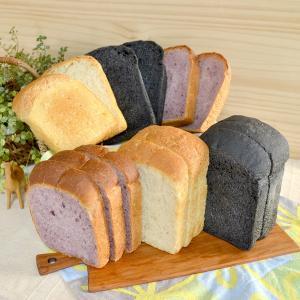 身体がよろこぶ食パン3種セット(卵・乳製品不使用)【天然パン工房楽楽】|manpuku-kyusyu