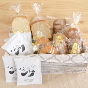 完全無農薬・無科学肥料栽培小麦とブランのパンセット & UNIDOS珈琲 5杯分(卵・乳製品不使用)【天然パン工房楽楽】|manpuku-kyusyu