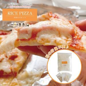 グルテンフリー♪だれでも作れる米粉ピザキット・3袋(3回分)入り・粉類の計量不要!【天然パン工房楽楽】|manpuku-kyusyu