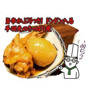 ハバネロ調味料 200ml 5本セット【シェフのごはんやさん四季彩】|manpuku-kyusyu|03