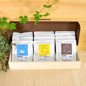 TAISHO COFFEE ROASTERドリップ式コーヒー3種セット【TAISHO COFFEE ROASTER】/ 本格焙煎 コーヒー 珈琲 ティータイム ドリップタイプ|manpuku-kyusyu