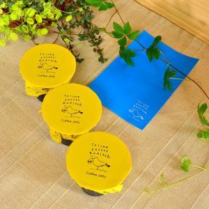 TAISHO COFFEE ROASTER コーヒーゼリー3個セット【TAISHO COFFEE ROASTER】/ 本格焙煎 コーヒーゼリー  珈琲 ほろ苦 大人の味|manpuku-kyusyu