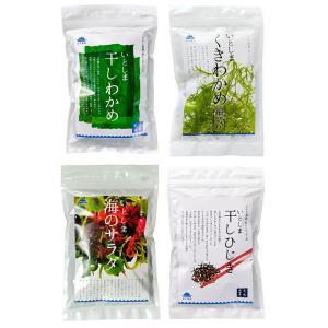 糸島の乾物 海藻 4種セット【山下商店】|manpuku-kyusyu