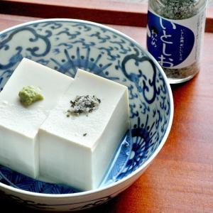 糸島の乾物 海藻 いとうましもの ギフトBOX(A)【山下商店】|manpuku-kyusyu|03
