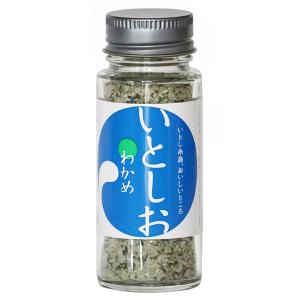 糸島の乾物 海藻 藻塩 いとしお -わかめ-【山下商店】|manpuku-kyusyu