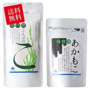 糸島の乾物 海藻 お試しセット 送料無料 こんぶのこ・あかもこ【山下商店】|manpuku-kyusyu