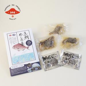 糸島天然真鯛めしの素【株式会社やますえ】/ 糸島産 天然真鯛 手軽 美味しい 手土産|manpuku-kyusyu