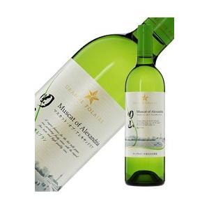 グランポレール 岡山マスカット オブ アレキサンドリア 薫るブラン 2018 750ml 白ワイン ...