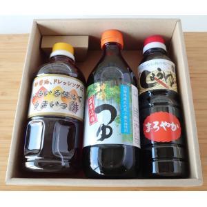 送料無料めんつゆ、うまいっ酢、本醸造醤油詰合せ|manryo-store