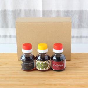 おいしい九州の醤油お試し100ml|manryo-store
