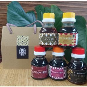 九州の甘口醤油 万両の100ml 色々5本いりギフトBOX手提げひも付き|manryo-store