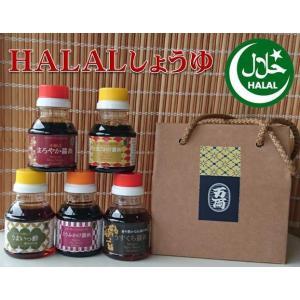 ハラール九州の甘口醤油 万両の100ml 色々5本いりギフトBOX手提げひも付き|manryo-store