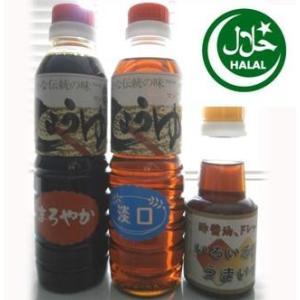 万両味噌醤油醸造元1310円送料無料のお試しハラル醤油3本|manryo-store