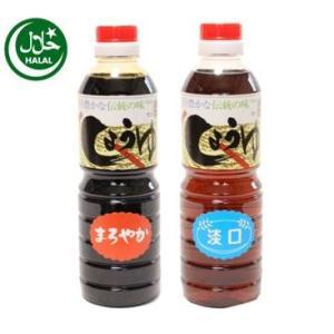 万両味噌醤油醸造元ハラル本醸造まろやか醤油とJAS標準うすくち醤油 500ml各1本 ハラール醤油 送料無料|manryo-store
