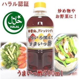 ハラル認証 うまいっす 500ml multi-purpose tasty vinegar|manryo-store