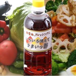 万両味噌醤油醸造元ハラルいろいろ使えてうまいっ酢500ml 送料無料 ドレッシングタイプ酢醤油レターパック manryo-store 02