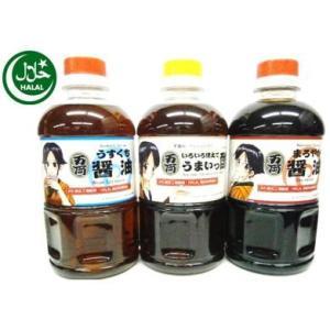 ハラルしょうゆ 本醸造まろやか醤油とJAS標準うすくちとうまいっ酢お両ちゃんラベル500ml 送料無料|manryo-store