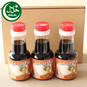 万両味噌醤油醸造元ハラルとうふかけ醤油 150ml 3本セット ハラール醤油 送料無料|manryo-store