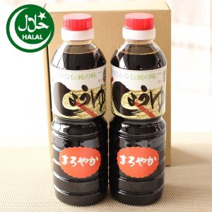 万両味噌醤油醸造元ハラル本醸造まろやか醤油500ml 2本 ハラール醤油 送料無料|manryo-store