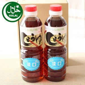 万両味噌醤油醸造元ハラルJAS標準うすくち醤油 500ml 2本 ハラール醤油 送料無料|manryo-store