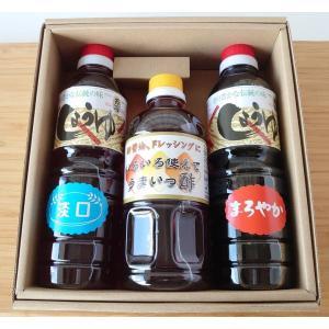 うまいっ酢と本醸造まろやか、うすくちしょうゆギフト|manryo-store