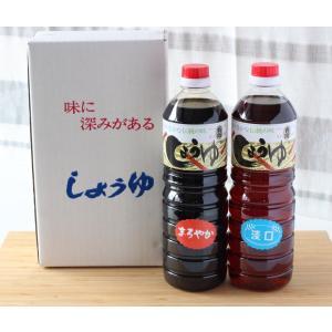 本醸造まろやか醤油とうすくち醤油|manryo-store