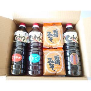 九州 甘口 みそ しょうゆ ギフト|manryo-store
