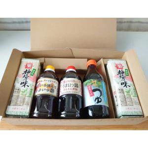 神埼そうめんとお醤油ギフト|manryo-store