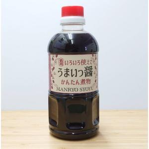 いろいろ使えてうまいっ醤 かんたん煮物 500ml|manryo-store