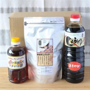送料無料 だしパック、九州醤油、うまいっすの詰合せ|manryo-store
