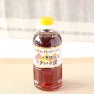 いろいろ使えて うまいっ酢 500ml|manryo-store